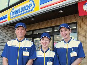 ミニストップ株式会社(イオングループ)/ミニストップのオーナー/開店準備費100万円全額免除