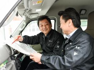 株式会社若葉ネットワーク/荷物宅配ドライバー