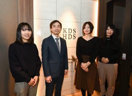 株式会社KDSの求人情報
