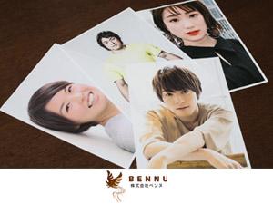 株式会社ベンヌの求人情報