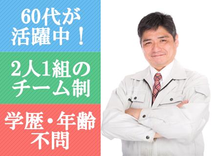 株式会社 東京ドームファシリティーズの求人情報
