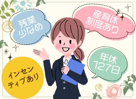 生活協同組合アイネットコープ埼玉 採用担当部の求人情報
