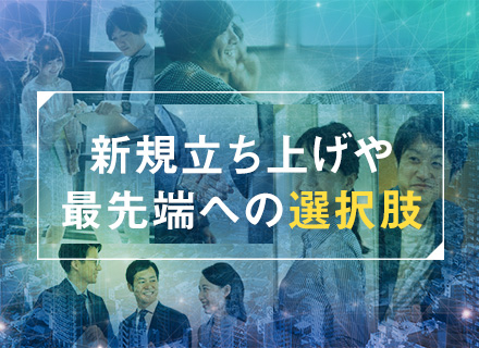 イーテクノロジー株式会社/開発エンジニア募集(東京・横浜)/オフショア開発の体制で日本側の重要なポジションをお任せします