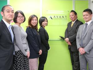 アヴァント株式会社の求人情報