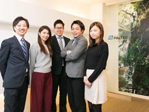 株式会社PALTEK(パルテック)【東証二部上場】の求人情報