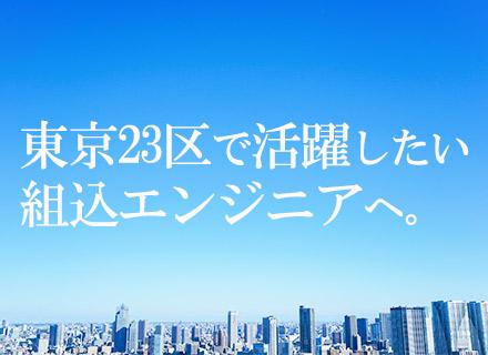 フルタニ産業株式会社/組込みエンジニア/社内開発有/大手との取引多数/月給27万円~+賞与年2回/手当充実/残業月20h/ 40代活躍中!