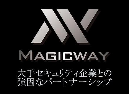 株式会社マジックウェイの求人情報