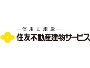 住友不動産建物サービス株式会社(住友不動産グループ)/マンション管理(残業月25時間程度/30・40代活躍中)