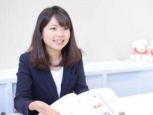 株式会社イオン銀行(イオングループ)/店長候補・内勤営業 /20代が活躍するフラットな風土
