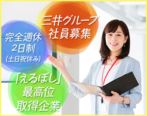 ロジスティックスオペレーションサービス株式会社
