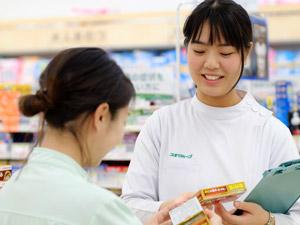 株式会社スギ薬局【東証・名証一部上場】/働き方が選べる登録販売者/週休2日/前職の給与額を考慮します