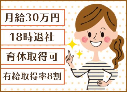 日本住宅ツーバイ株式会社の求人情報