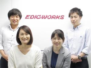 株式会社エディックワークスの求人情報