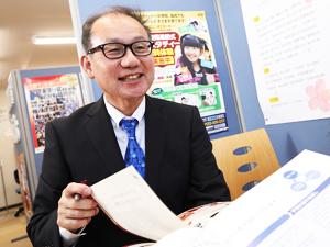 個別指導Axis(アクシス)/株式会社ワオ・コーポレーション/個別指導塾のFCオーナー/年収1000万円以上も叶います