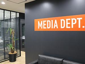 株式会社メディアデプトの求人情報