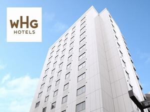 藤田観光株式会社 WHG事業グループ WHG東京東統括センター /首都圏のワシントンホテル・ホテルグレイスリーの予約受付