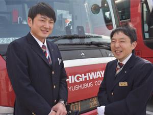 JR九州バス株式会社/JR九州バス運転士/正社員登用あり/普通自動車免許で応募OK