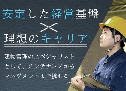 二幸産業株式会社 東京第三支社の求人情報