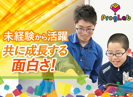 株式会社ミマモルメ(阪神電気鉄道株式会社100%出資)の求人情報