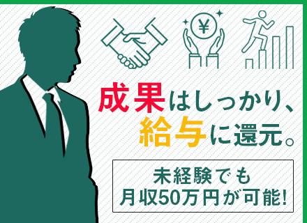 株式会社 関塾の求人情報