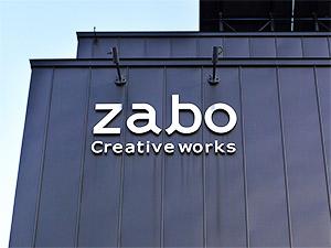 ザボ株式会社の求人情報