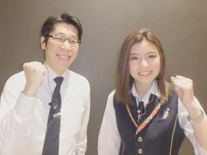 有限会社三宏 SUNRISE PLAZA(サンライズプラザ)の求人情報