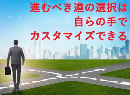 日本マニュファクチャリングサービス株式会社【JASDAQ上場企業グループ】/【機械・電気技術者/設計補助・CADオペ・評価業務など】将来の選択肢は一つでも多いほうがいい!