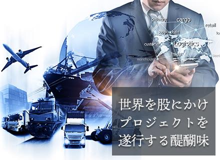 ジャスフォワーディングジャパン株式会社の求人情報