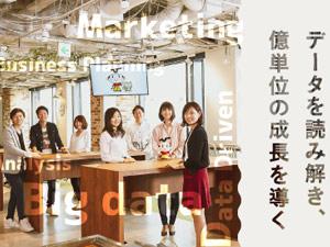 株式会社エイチーム引越し侍/経営企画(データ分析・新サービスの立案・戦略検討など)