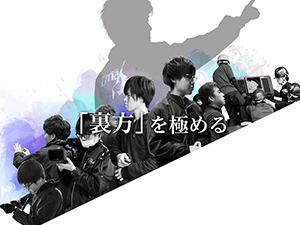 株式会社シーマ/映像・音響のイベントスタッフ/無資格・未経験OK/創業58年