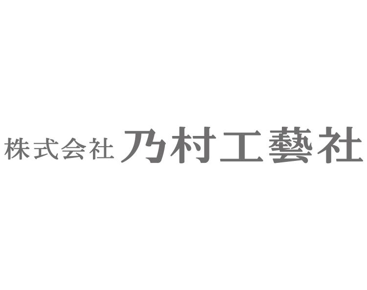 株式会社乃村工藝社/制作管理ディレクター
