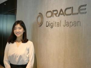 日本オラクル株式会社/ソリューションセールス(東京・名古屋・大阪)/IT未経験歓迎