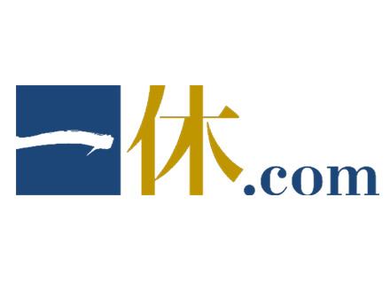 株式会社 一休 【ヤフーグループ】/データサイエンティスト/高級ホテル・旅館予約サイト「一休.com」を運営/ヤフーグループ企業