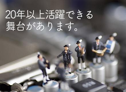 三研メディアプロダクト株式会社の求人情報
