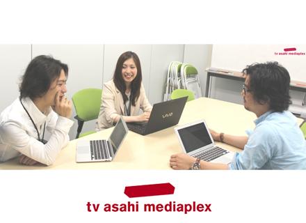 株式会社テレビ朝日メディアプレックスの求人情報