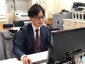 株式会社つばめマネジメント/財務・会計・経理