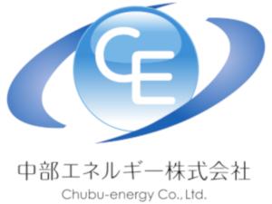 中部エネルギー株式会社/応募者全員面接!!ガスの提案営業/未経験歓迎/40代以上活躍