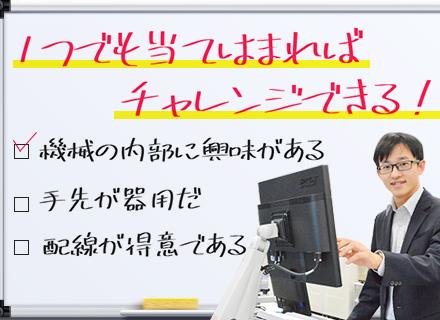 株式会社ジェイエスキューブ【東証一部上場・トッパン・フォームズグループ】の求人情報