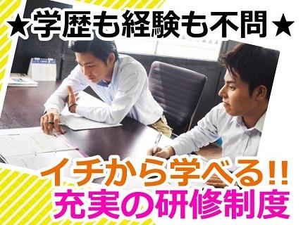 株式会社東京ユーポスの求人情報