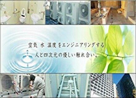 日昇エンジニアリング株式会社の求人情報