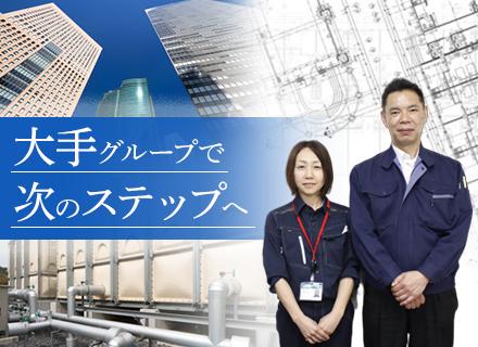 南海ビルサービス株式会社 東京支店【南海電鉄グループ】の求人情報