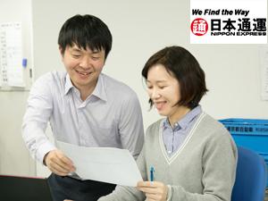 日本通運株式会社/物流プランナー/未経験歓迎!最短半年で正社員登用の実績あり