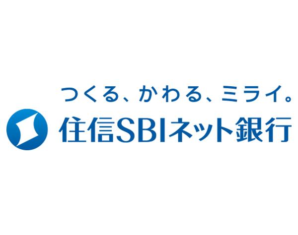 住信SBIネット銀行 株式会社の求人情報