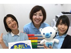 株式会社コペル/幼児教室のインストラクター/児童発達支援専門教室の児童指導員
