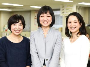 日本生命保険相互会社の求人情報