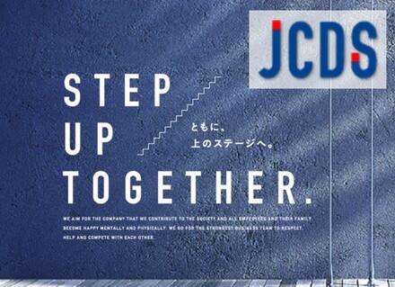 株式会社JCDソリューション/<ITエンジニア>土日祝休み&残業平均6時間/月給30万円以上/前職給与を保証!/資格取得支援あり