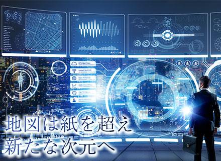 東京カートグラフィック株式会社の求人情報
