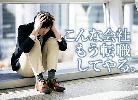 フジアルテ株式会社 神奈川営業所の求人情報