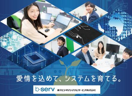 東洋ビジネスシステムサービス株式会社の求人情報