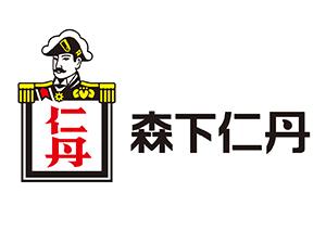 森下仁丹株式会社の求人情報